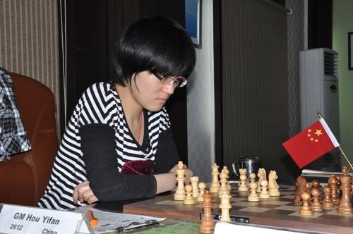AAI r7 Hou Yifan
