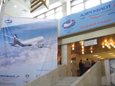 Aeroflot chess