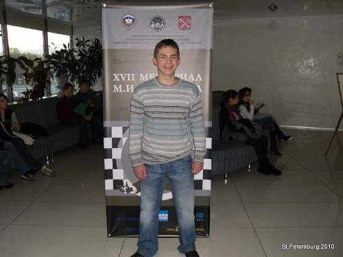 Alexander Ipatov