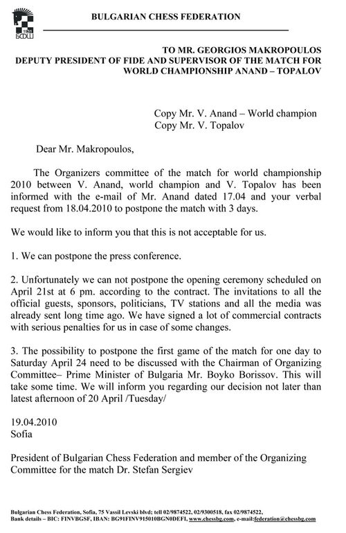 Anand Topalov official answer 1
