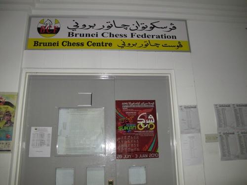 BCF Entrance