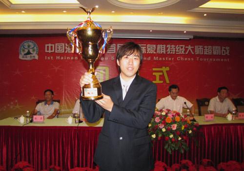 Bu Xiangzhi trophy