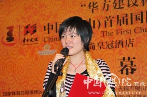 China Women Hou Yifan