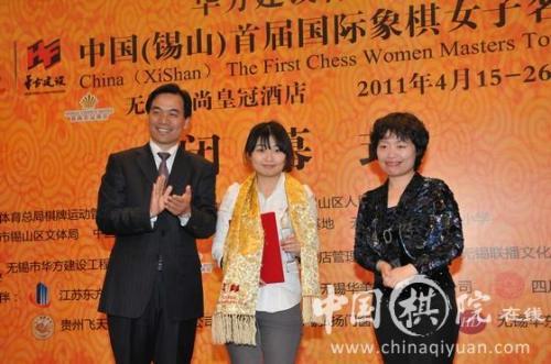 China Women Ju Wenjun