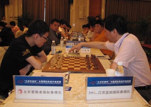 CHN Beijing vs Jiangsu