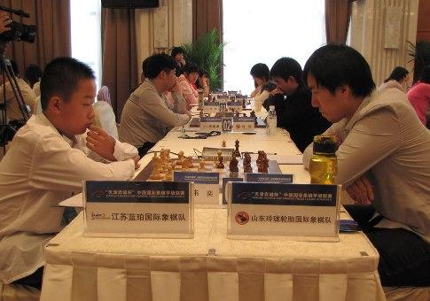 CHN Wei Yi vs Bu Xiangzhi