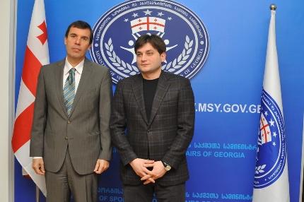 Danailov-Vardzelashvili