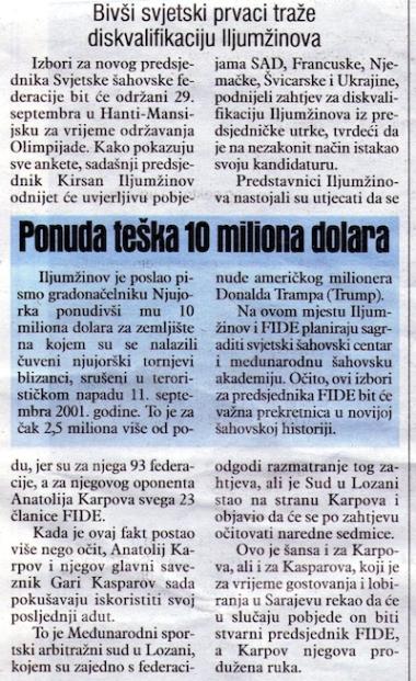 DNEVNI-AVAZ-Newspaper