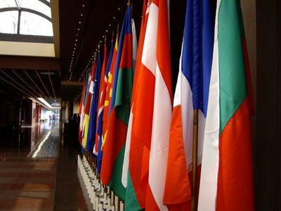 eicc 2008 flags