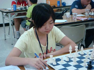 Elaine-Lin