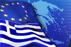 Greece chess