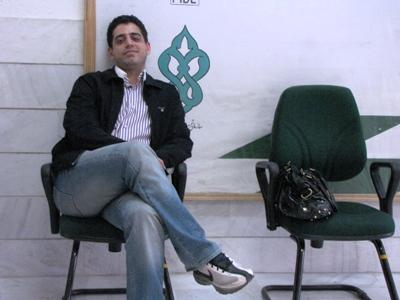 Iran ch 5