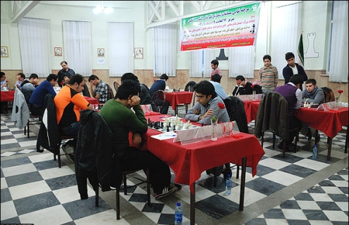 Iran ch playing hall