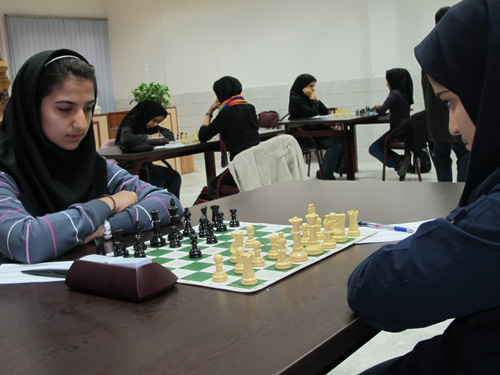 Iran Women ch 1