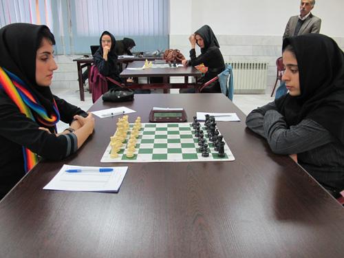 Iran Women ch 3