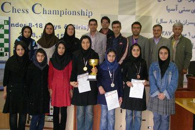 iran women chess