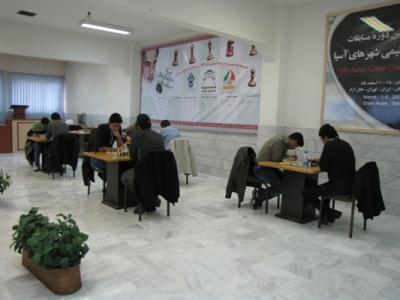 Iranian chess final