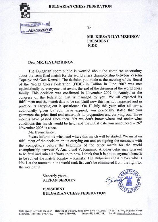 letter to kirsan ilymzhinov