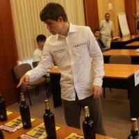 Magnus Carlsen Bazna