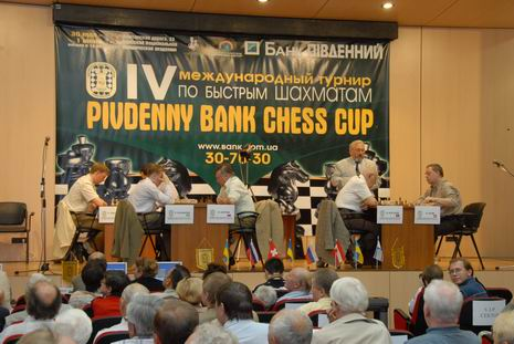 Pivdenny cup 4