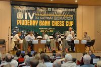 Pivdenny cup 8