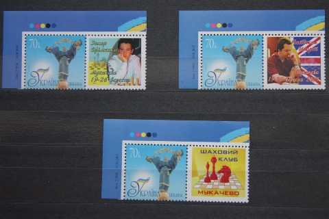 SE Stamps