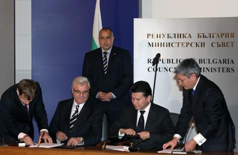 Sofia contract 2