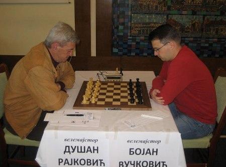 SRB ch Rajkovic-Vuckovic