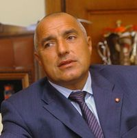 Topalov Anand Borisov