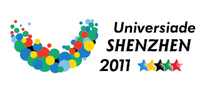 Universiade Shenzhen