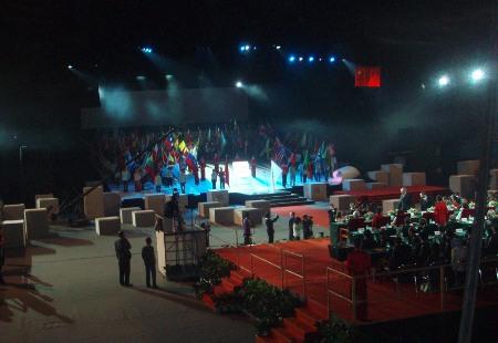 WMSG Opening Ceremony 4