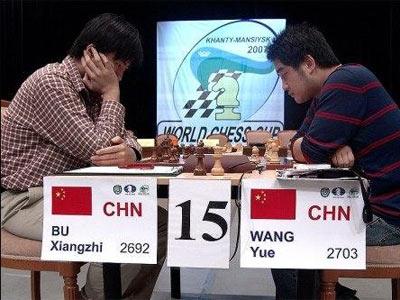World Cup Round 3 07