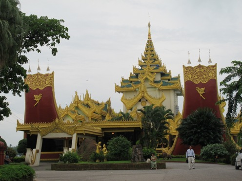 Yangon Entrance