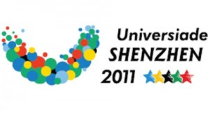 Universiade in Shenzhen