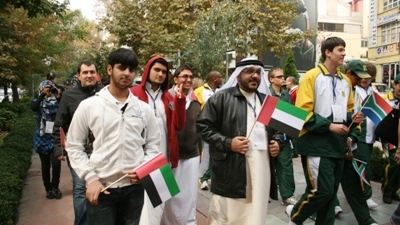 The United Arab Emirates Team