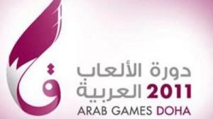 Arab Games 2011 logo