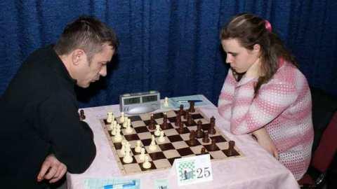 Bosnjaci chess