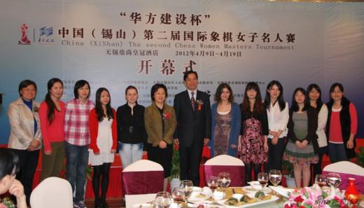 China Masters opening ceremony