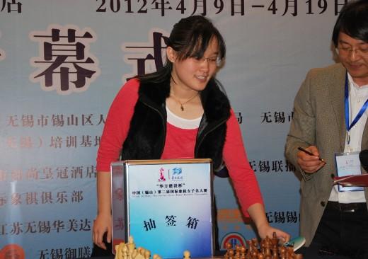 GM Zhao Xue