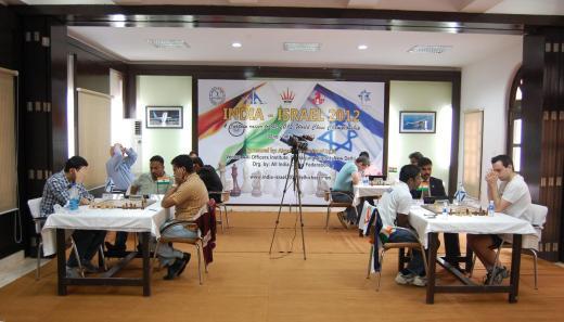 India - Israel Playing Hall