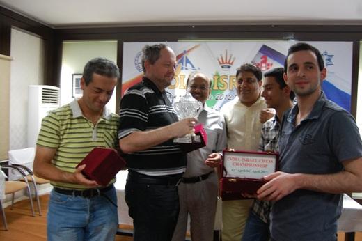 Chess Team Israel
