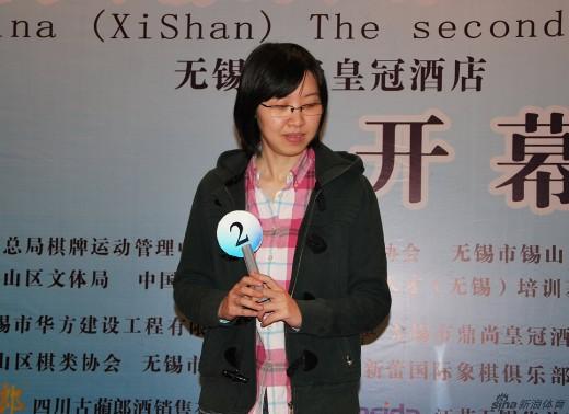 WGM Huang Qian
