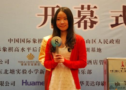 WGM Zhang Xiaowen