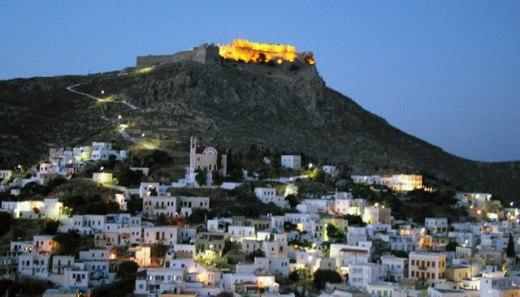 Leros fortress