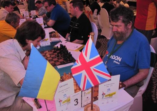 Ukraine playing United Kingdom