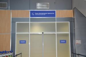 2012-Ushenina-airportPressConf-03Dec-DSC_0942