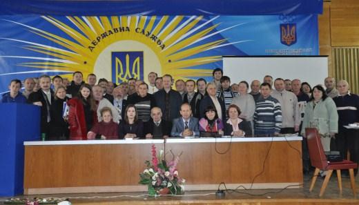 Chess in Schools seminar Ukraine