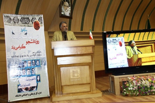 Vice President Mr. Mohammad Jafar Kambouzia speech