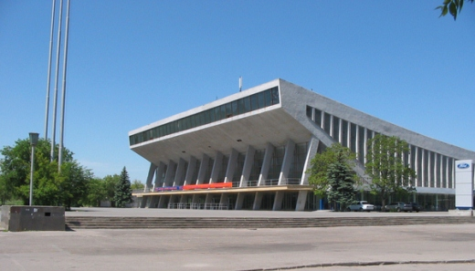 Sports Palace Volgograd
