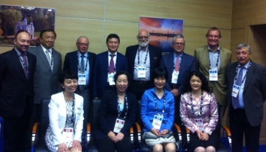 SportAccord Convention in Saint Petersburg